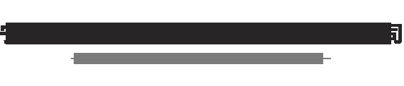 宁波市鄞州纬来体育 在线观看装饰市场经营管理有限公司